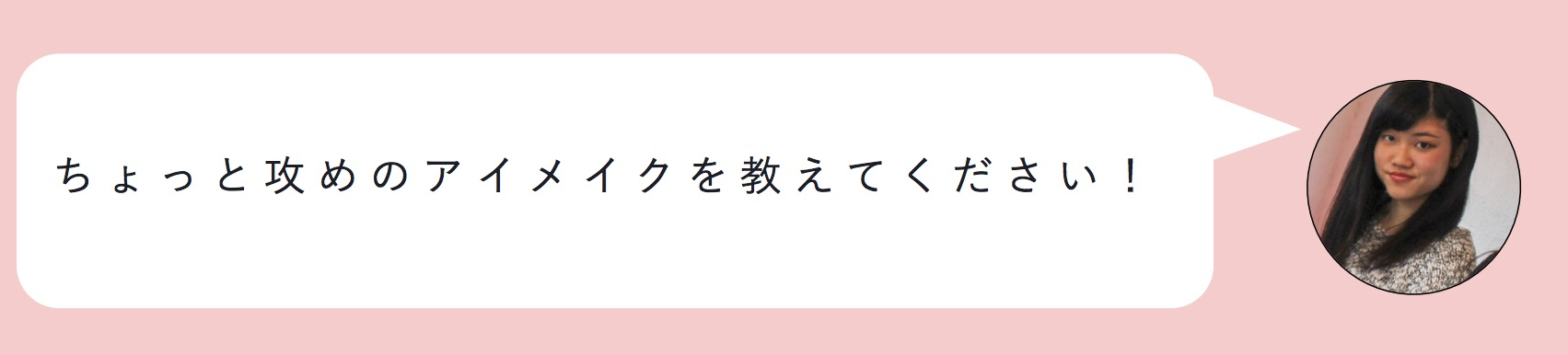ari_chan01