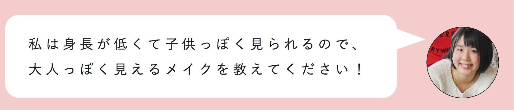 ari_chan02