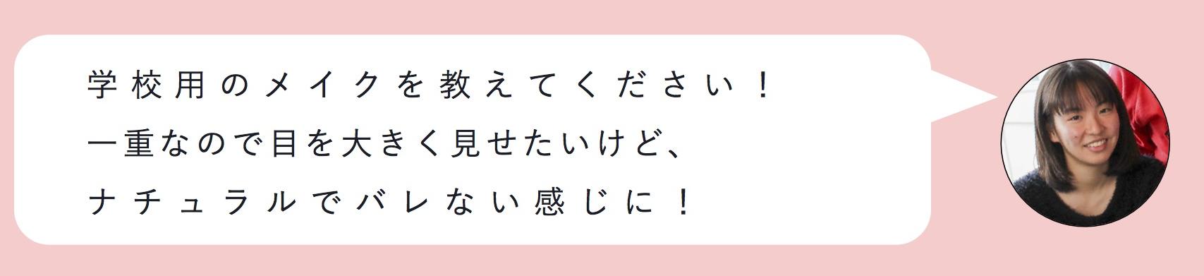 ari_chan03